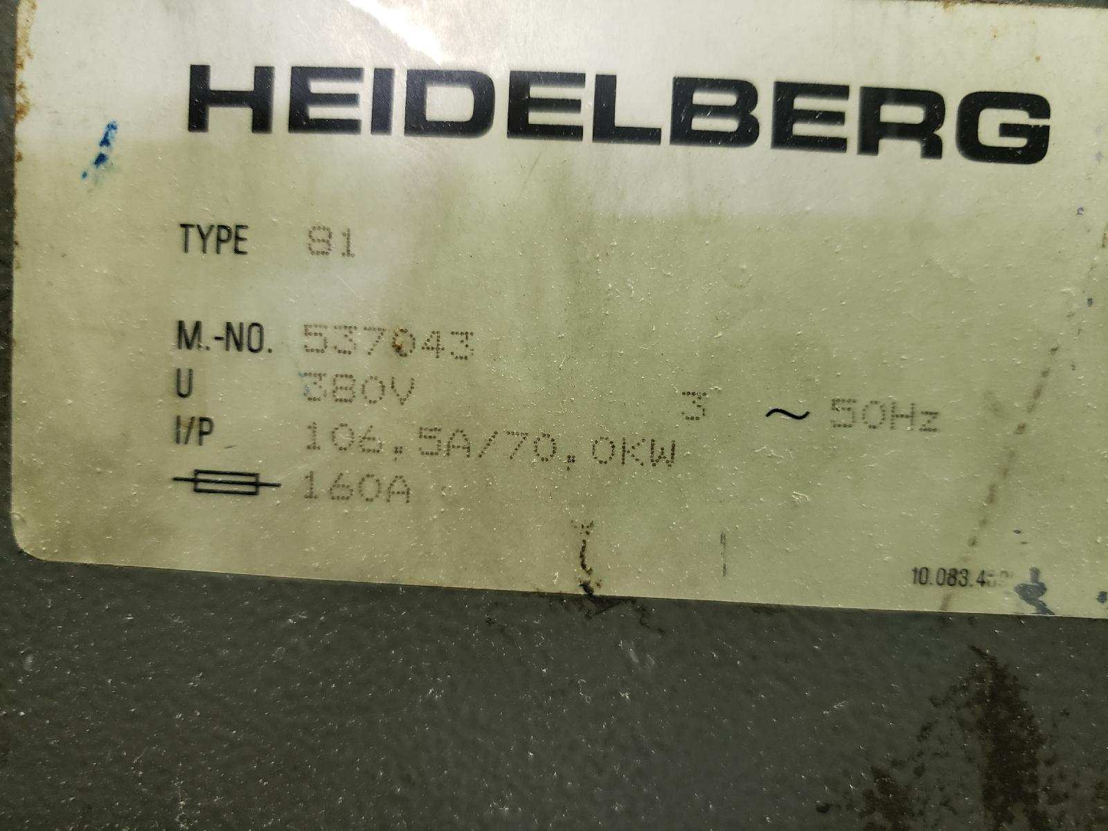 HEIDELBERG SM 102FP H+ L WITH TOWER COATER, YEAR: 1994, SN # 537 043 4