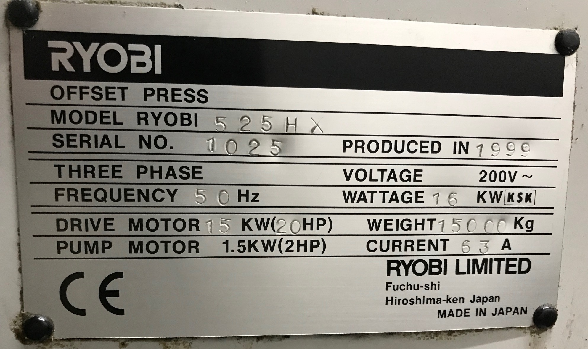 RYOBI 525HX-D WITH IN LINE COATER, SN # 1025, YEAR 1999 16